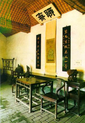 Pu Song Ling Room