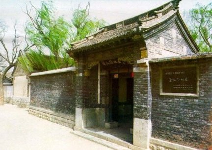Pu Song Ling House